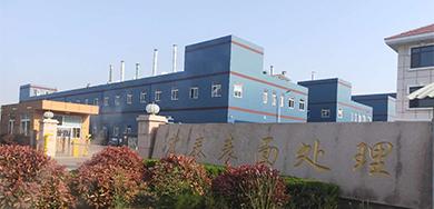 青岛某表面处理工业园