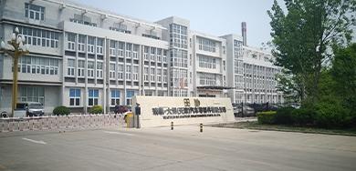 天津某汽车零部件有限公司